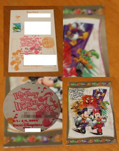 frommakimaki2.jpg