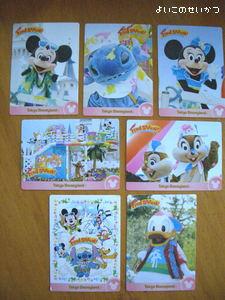 furifuri-card1.jpg