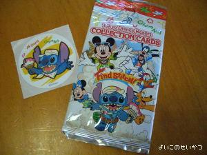 furifuri-card2.jpg