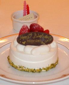 miraco-cake1.jpg