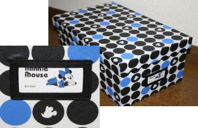 modeminniebox.jpg