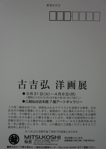 ピクチャ 7
