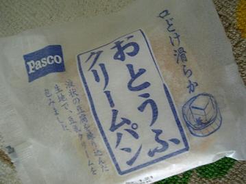 20070122102627.jpg