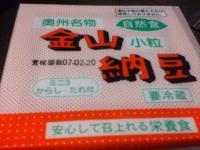 20070221145319.jpg