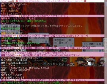 PandA190お祝い拡声器3.JPG