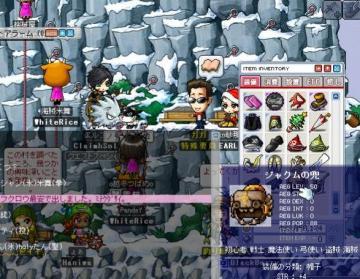 兜53号、ぱんだ3週目w20090224.JPG