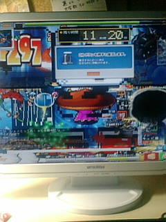 ホンテのでかいクリw20090518.jpg