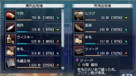 2008-11-21_12-24-47.jpg
