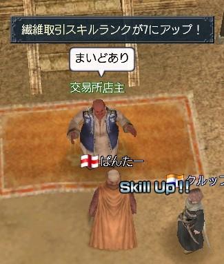 2008-12-25_14-31-10.jpg