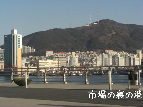 韓国の町並み