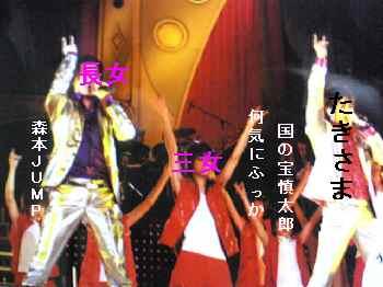 shimadame.jpg
