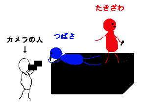 torokko2.jpg