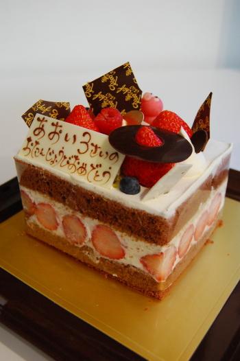 2個目の誕生日ケーキ