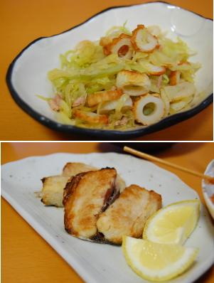 キャベツと竹輪のツナポン酢和え と 鰆の塩焼き
