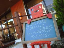 0217suto_kokuban.jpg