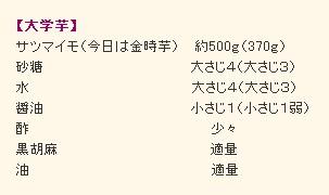 0304resipi.jpg