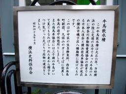 0308bankan_gyuuba3.jpg