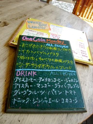0330lus_menu.jpg