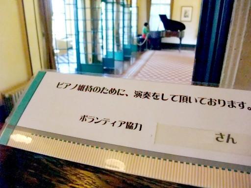 0415belic_piano2_blog.jpg