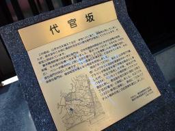 0415moto_daikan.jpg