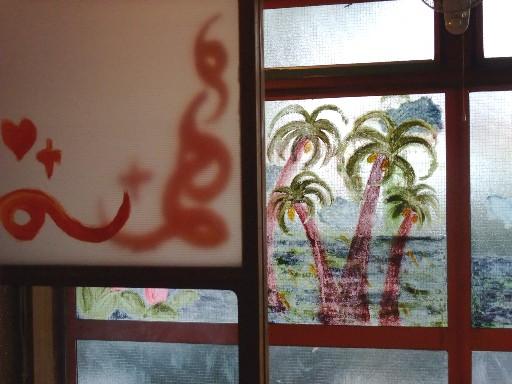 0421geshi_window.jpg