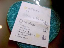 0801welcome1_k.jpg
