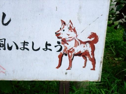 0815kouen_kanban.jpg
