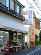 1009onigiri1.jpg