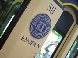 1012enoden2.jpg