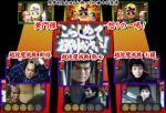 r_echigo_s.jpg