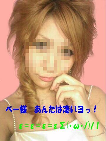 20070720230436.jpg