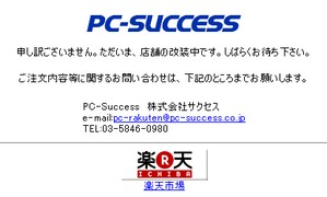 2007-01-31_233244.jpg