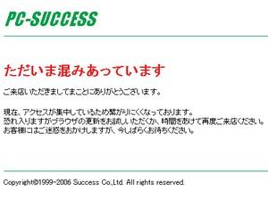 2007-01-31_233319.jpg