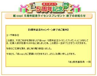 2007-02-28_011602.jpg