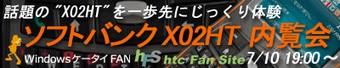 2007-06-30_091845.jpg