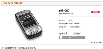 2007-11-30_000804.jpg