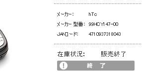 2007-11-30_000845.jpg