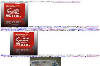 2007-12-30_003323.jpg