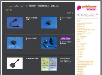 2008-01-31_224614.jpg