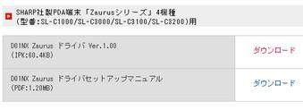 2008-02-08_004041.jpg