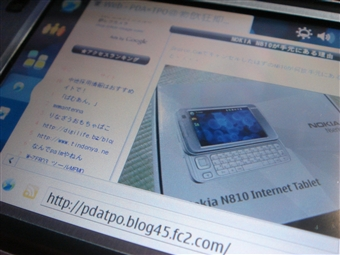 DSC03612_R.jpg
