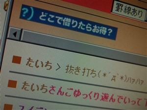 DSCF0100_R.jpg