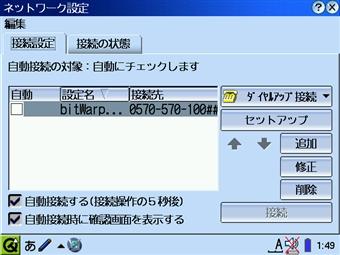 scrn004_RRR20080200703.jpg
