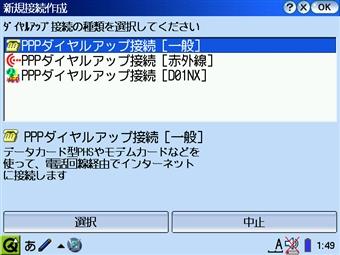 scrn005_RRR20080200703.jpg
