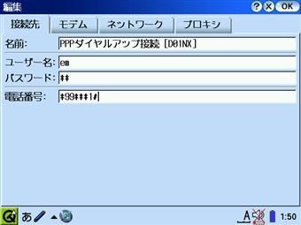 scrn007_RRR20080200703.jpg