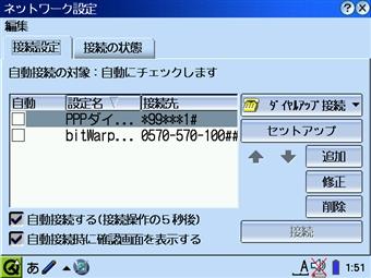 scrn011_RRR20080200703.jpg