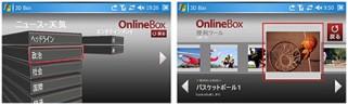 3dbox20070530.jpg