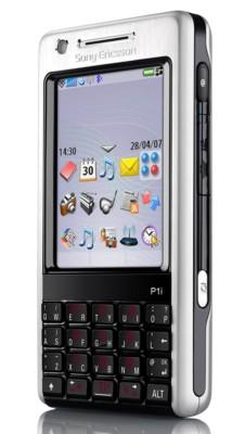 p1phone20070514.jpg