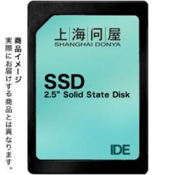 ssd25ide-donya-ss-020080131.jpg