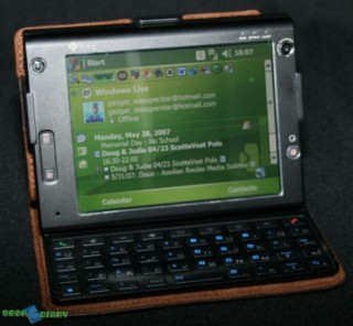 thumb_geardiary_htc_advantage_02.jpg